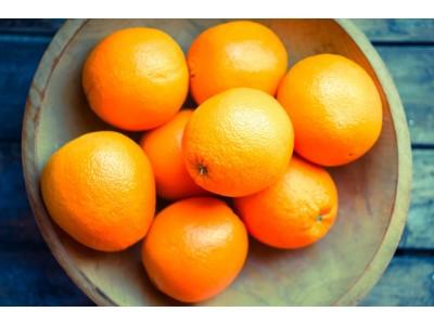 Oranges Terroir